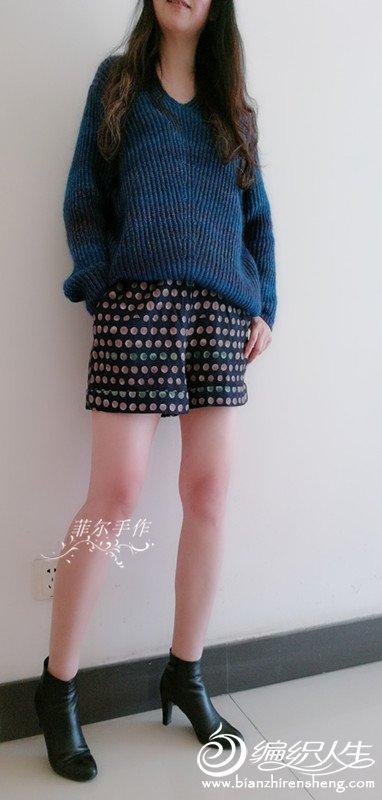 V领阔形棒针毛衣