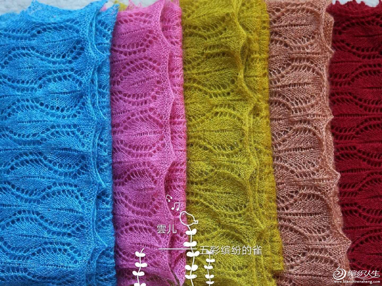 七彩棒针蕾丝围巾