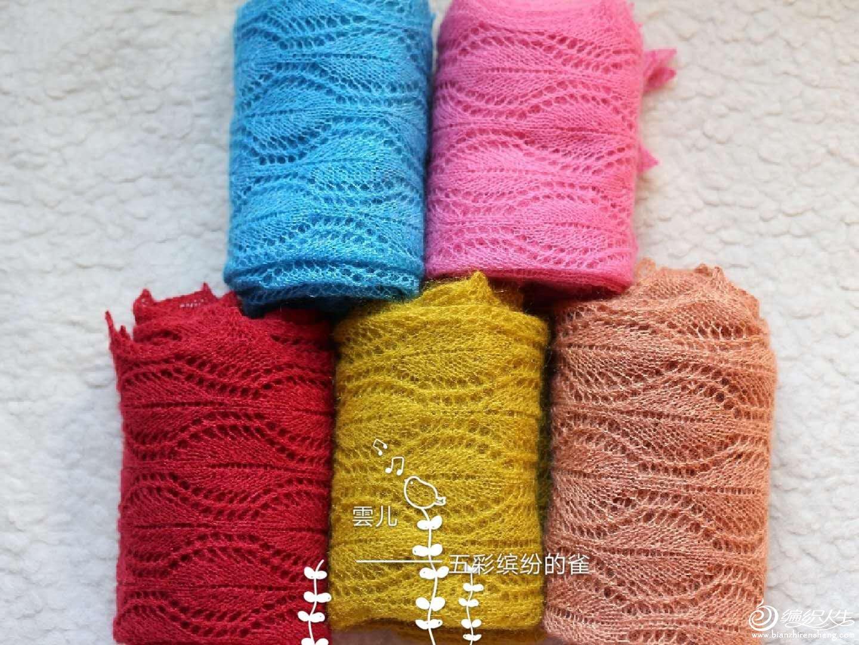 羊毛蕾丝围巾