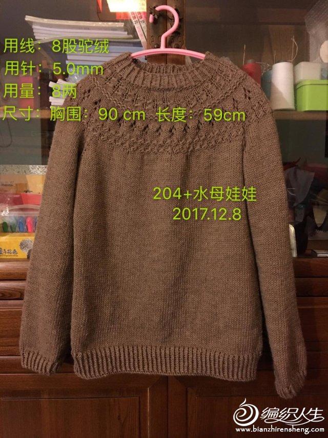 2B1F985F-8AD6-468A-9741-239C5E9D807A_big.jpg