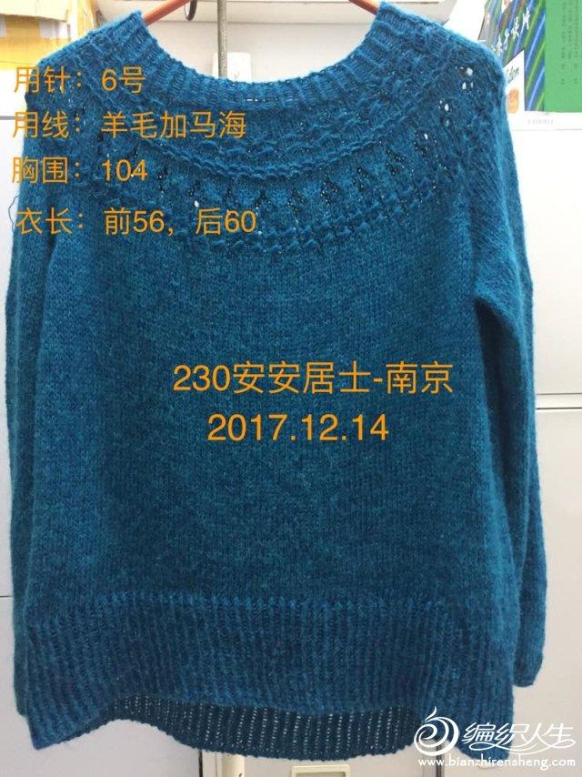 7A7DAD85-528A-43C4-B59A-CED3085202FC_big.jpg