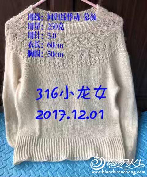 617d47c7a3be75cdc33b234d5570d9f7_big.jpg