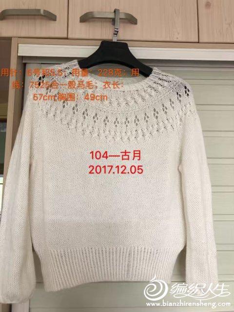 D5F8A65D-BD72-4793-AE0A-C1329880E768_big.jpg