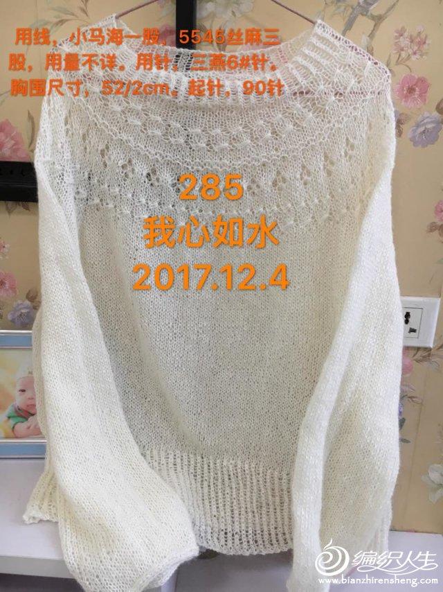 EB673FA0-433C-45B3-9C07-F7FE3E247C18_big.jpg