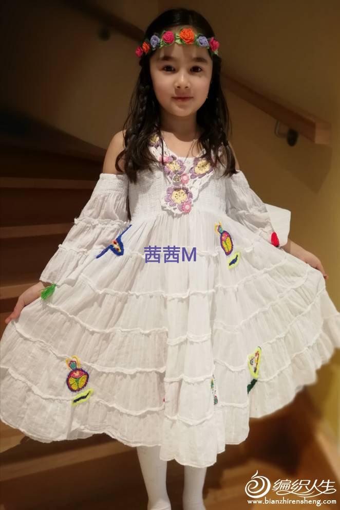 钩花装饰公主裙