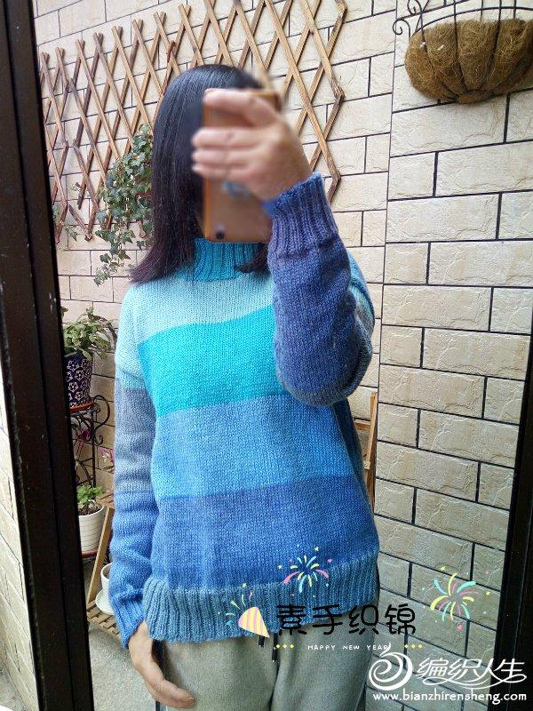 女士棒针蓝色高领条纹毛衣
