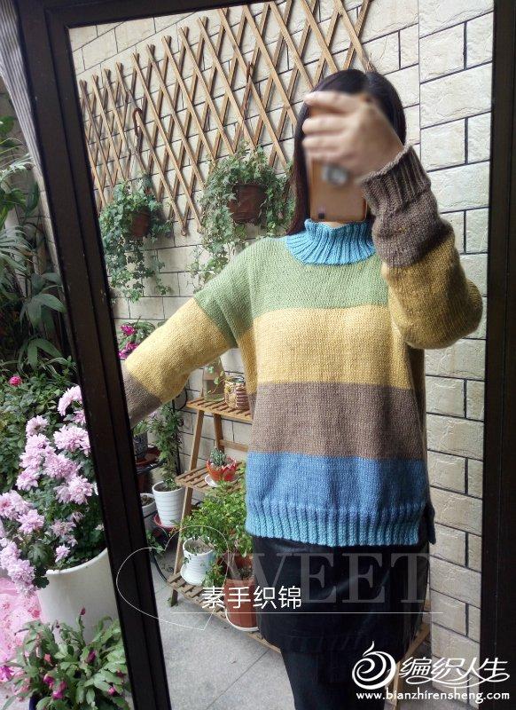 棒针条纹毛衣
