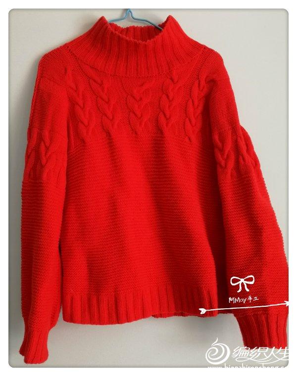 大红色棒针毛衣