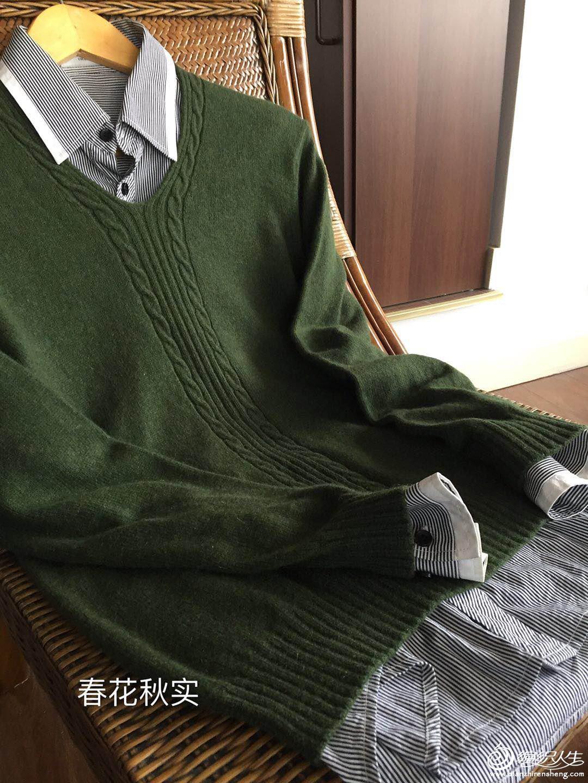 手编V领羊绒衫