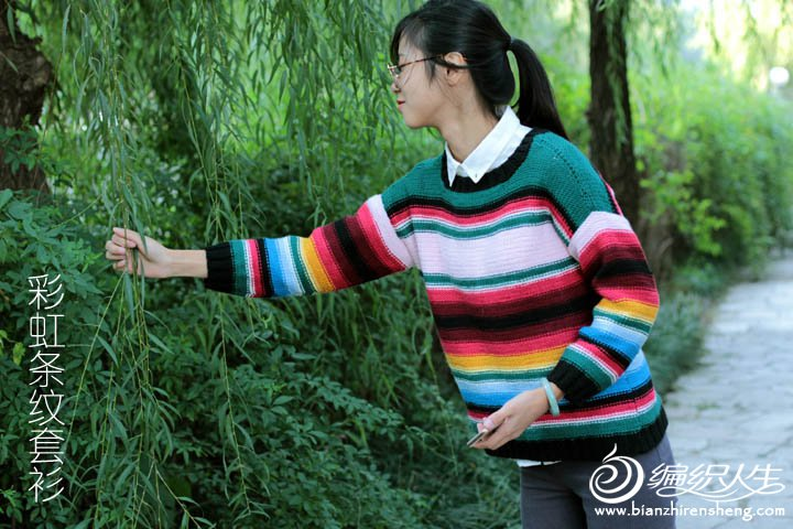 彩虹条纹毛衣