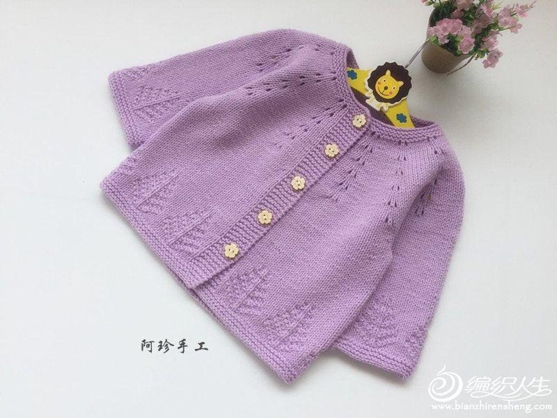 婴儿开衫毛衣
