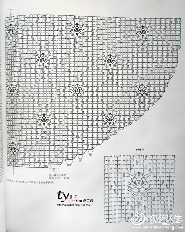 小轩窗图解3_副本.jpg
