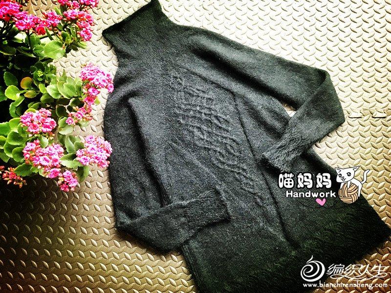 中老年棒针毛衣
