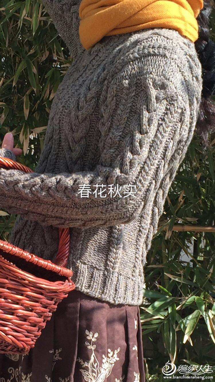 粗针织麻花毛衣