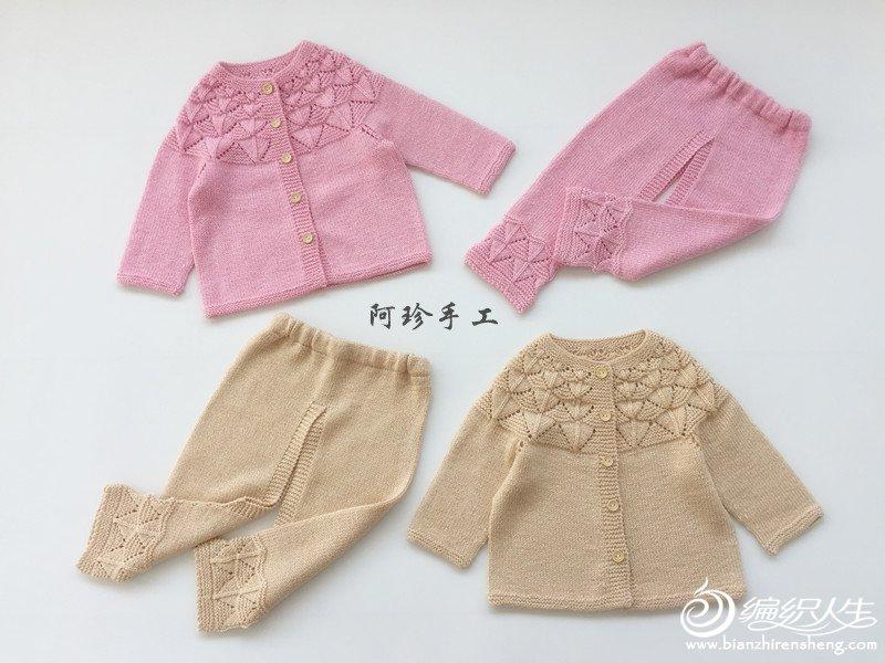 打的婴儿毛衣