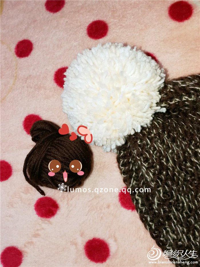 球球毛线帽