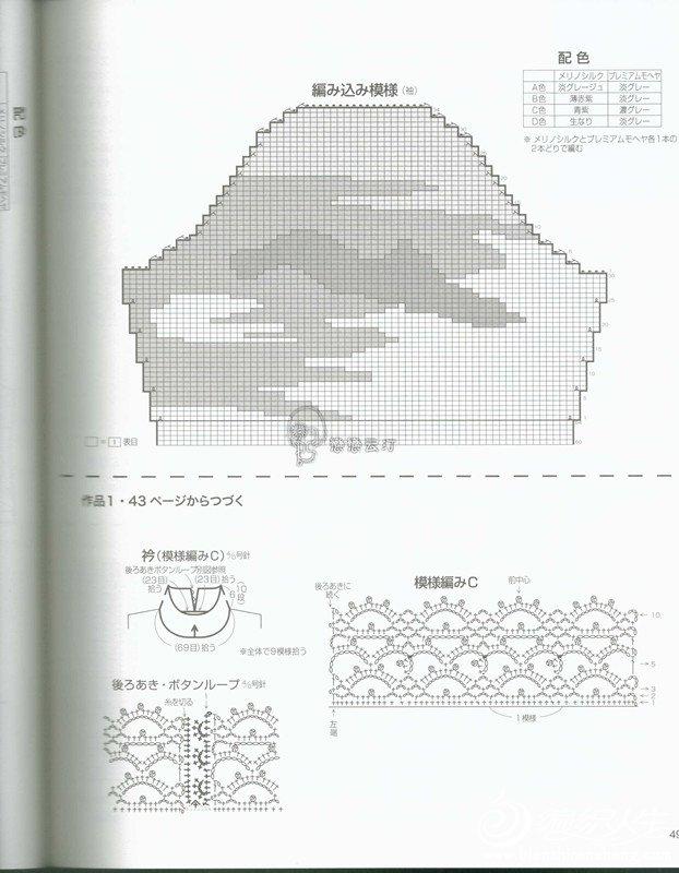 Image_00047_副本.jpg