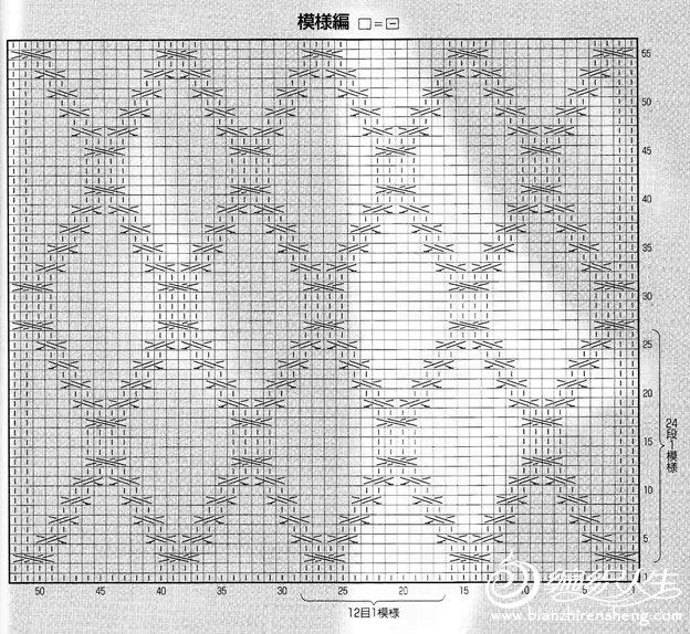 棒针麻花菱格图案