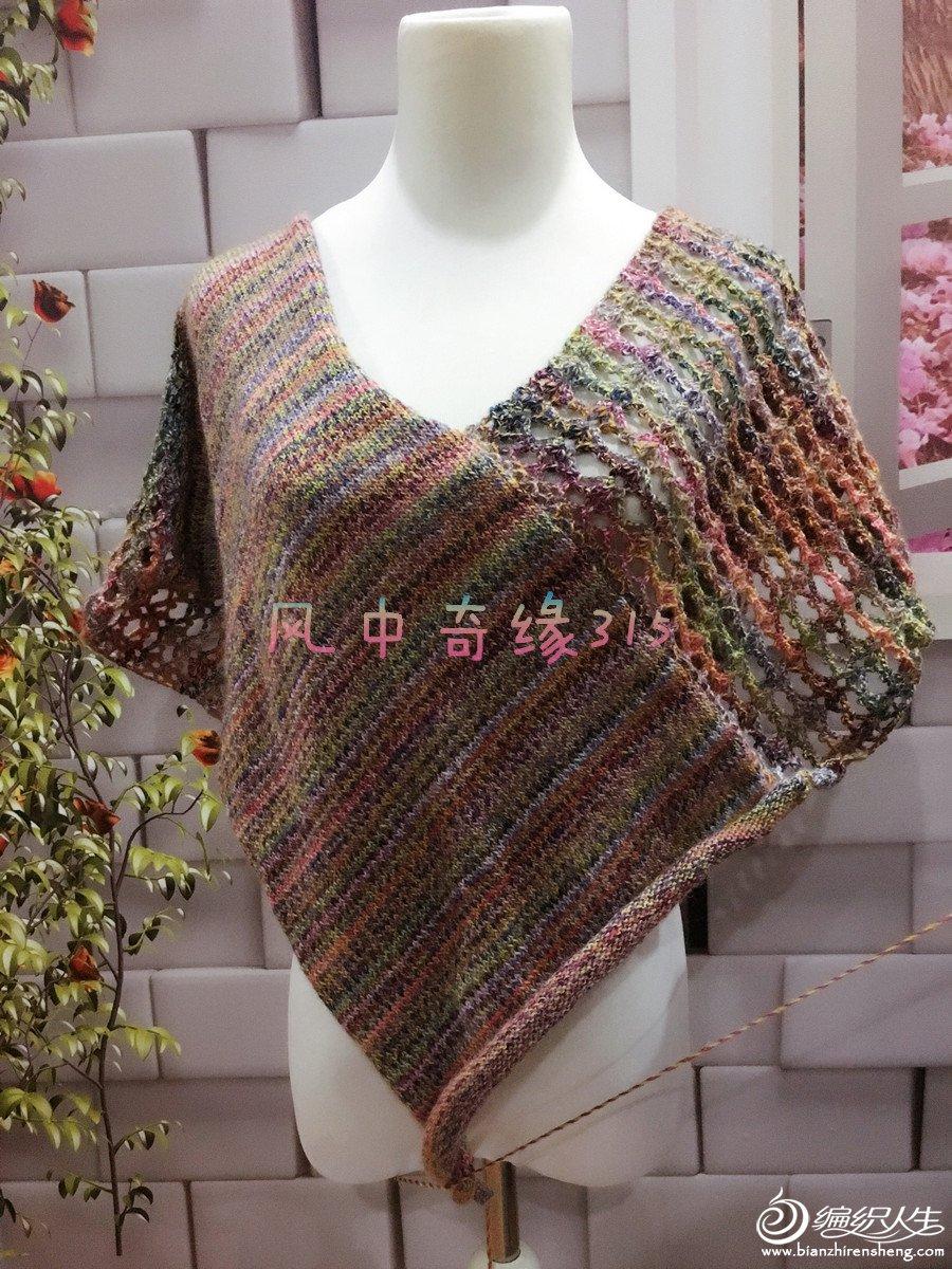 编织教程 简约大方段染线女士钩织结合斗篷披肩  编织过程: 1.