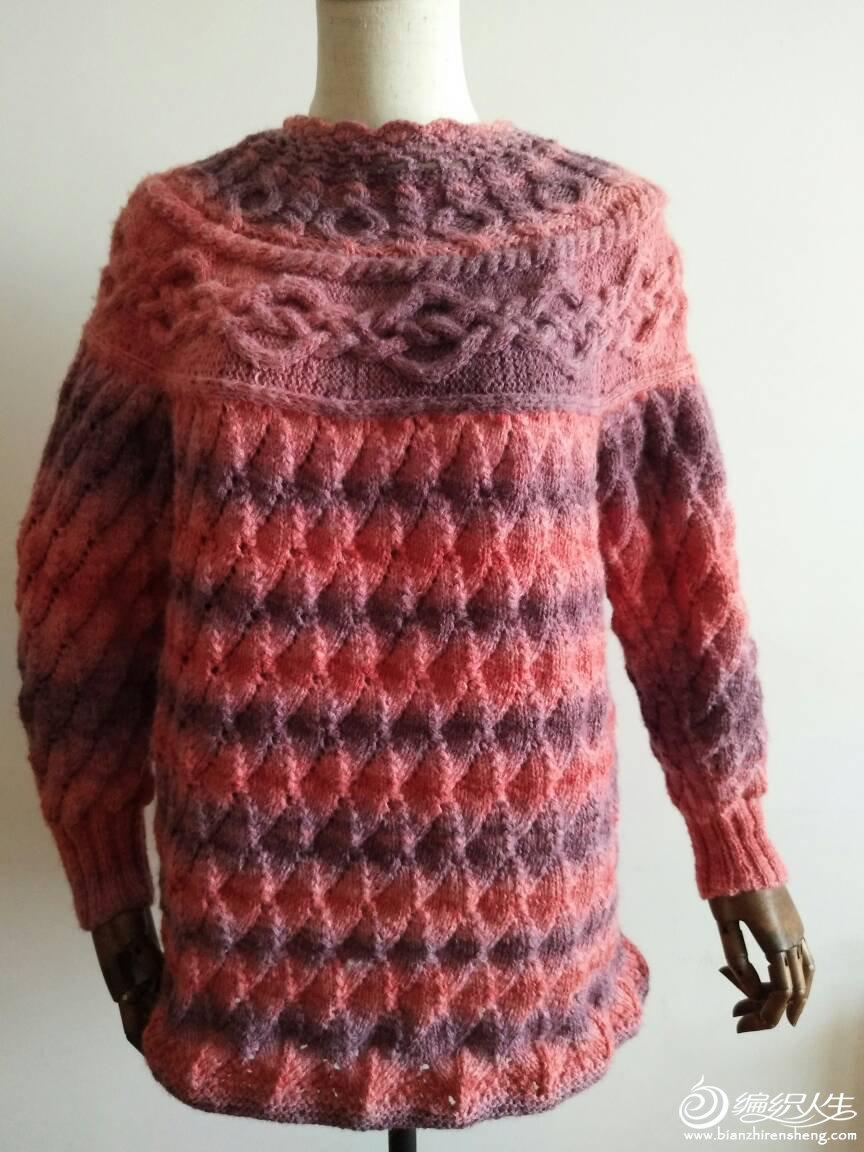 女士棒针横织育克毛衣