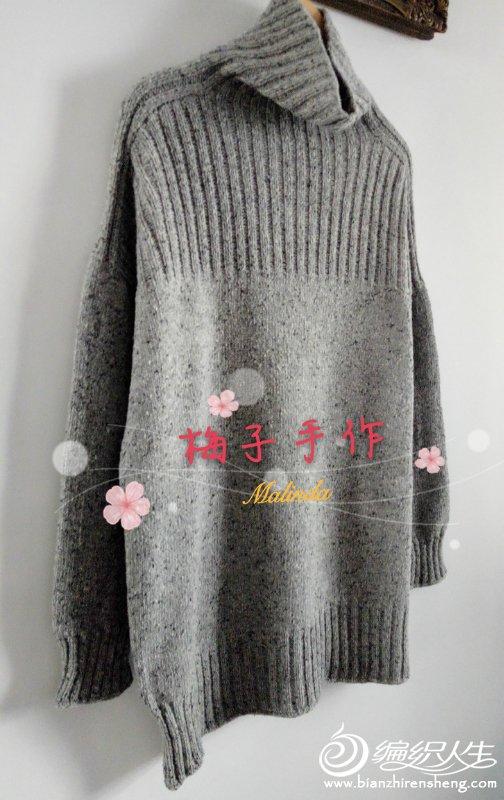 灰色女士棒针高领毛衣