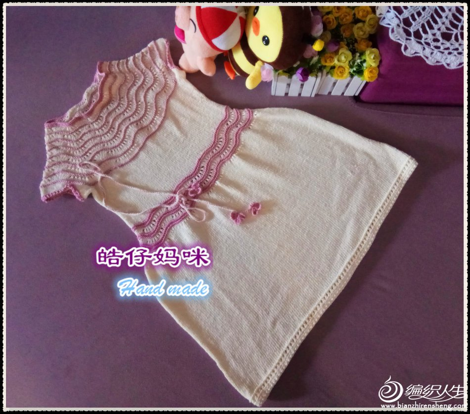 凤尾花毛衣裙