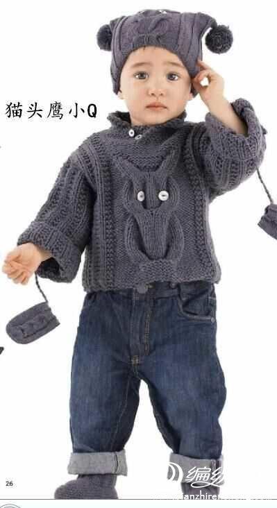 猫头鹰小Q儿童毛衣