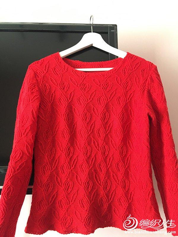 红色棒针叶子图案毛衣