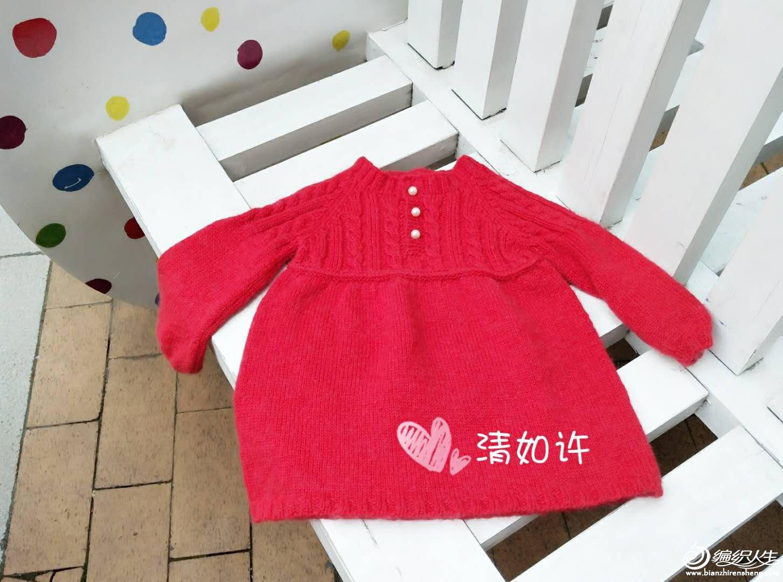 儿童毛衣编织交流 69 儿童毛衣(棒针) 69 浅笑·泡泡袖裙衫    依