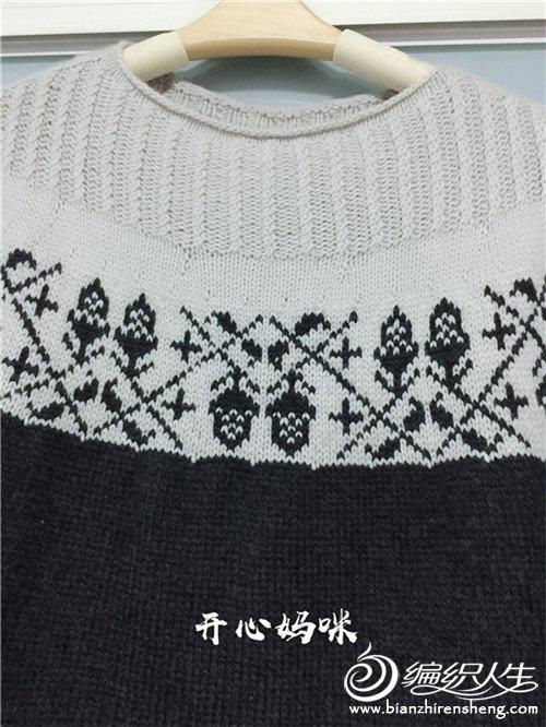【引用】醇咖橡果+水墨橡果 - 壹一 - 壹一编织博客