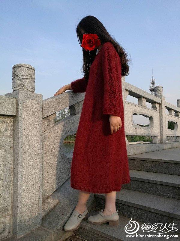 女士棒针长袍裙
