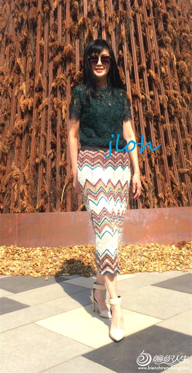 女士棒针条纹半身裙