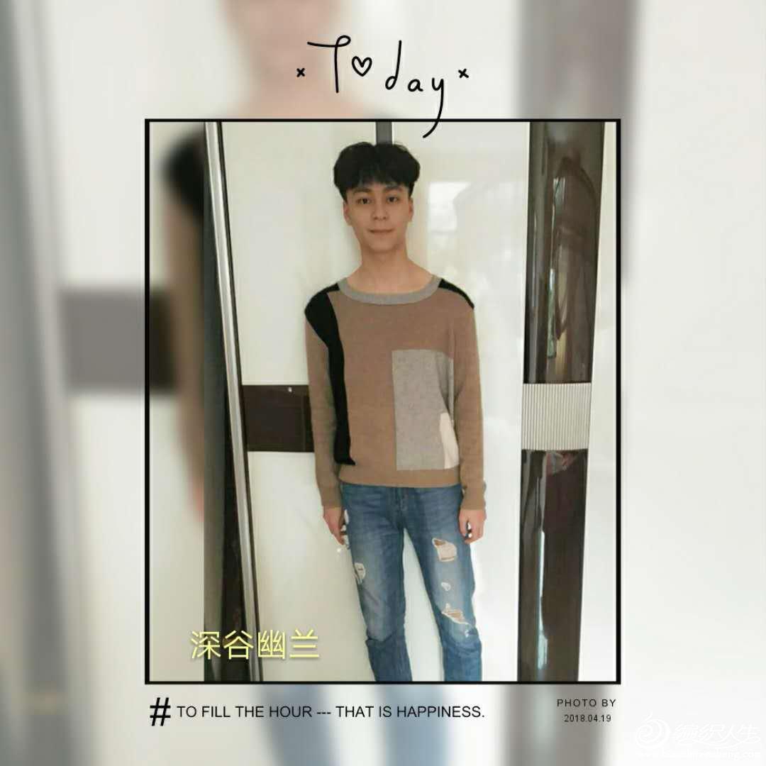 w66.com利来国际男生圆领毛衣