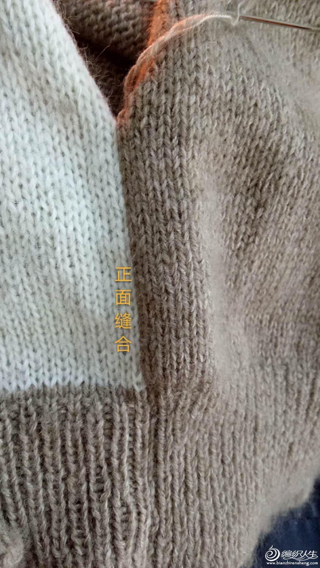 男士针织背心花样_不规色拼色图案棒针男式毛衣 -编织教程-编织人生