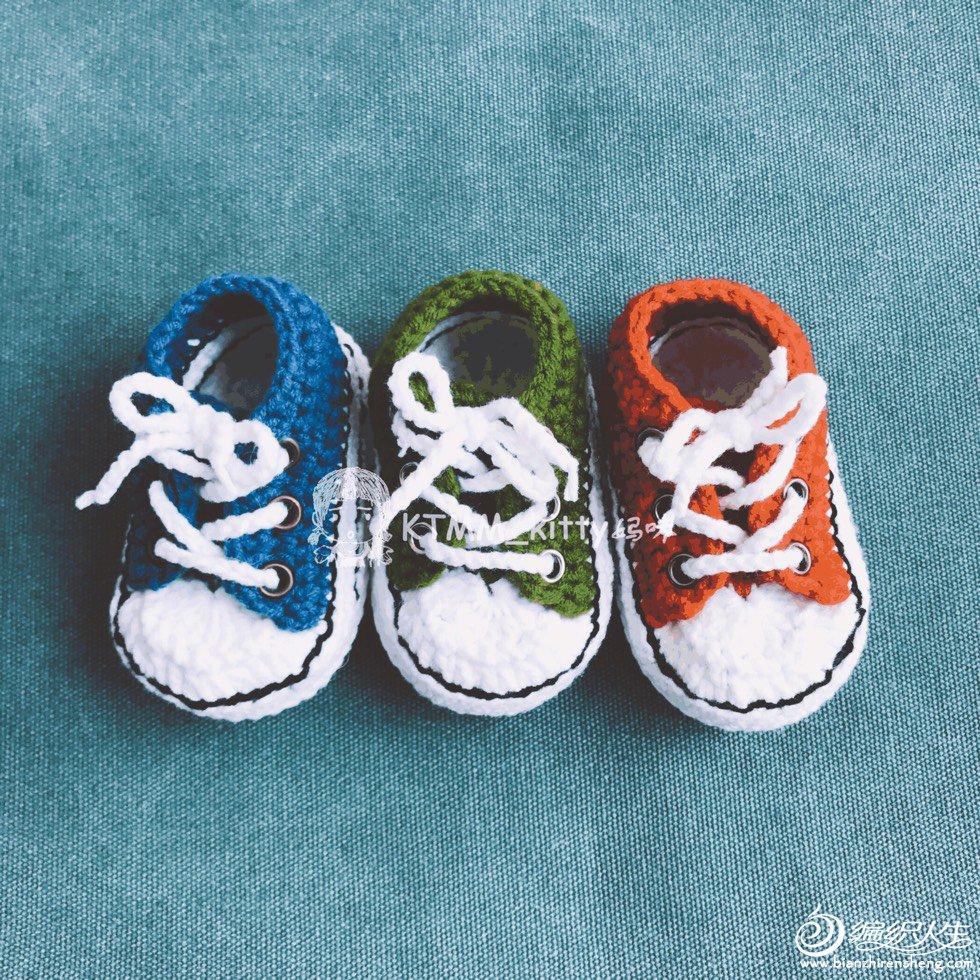 钩针帆布鞋