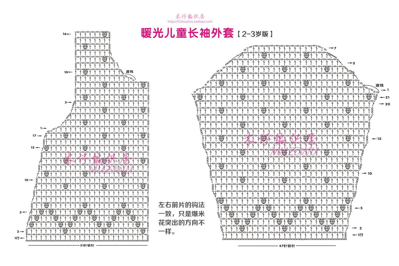 2-3岁版4.jpg