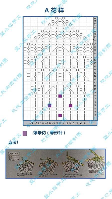 云蓝花型A.jpg
