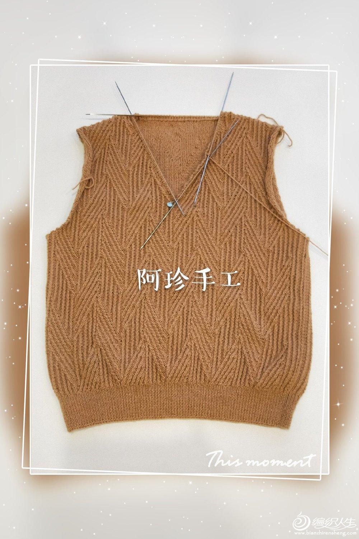 【阿珍手工】 交错  男士鸡心领休闲背心02.jpg