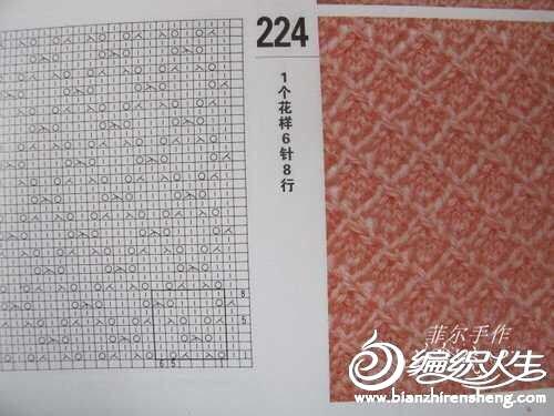 52E2117F4D24E745E81A286F5F88080A_副本.jpg