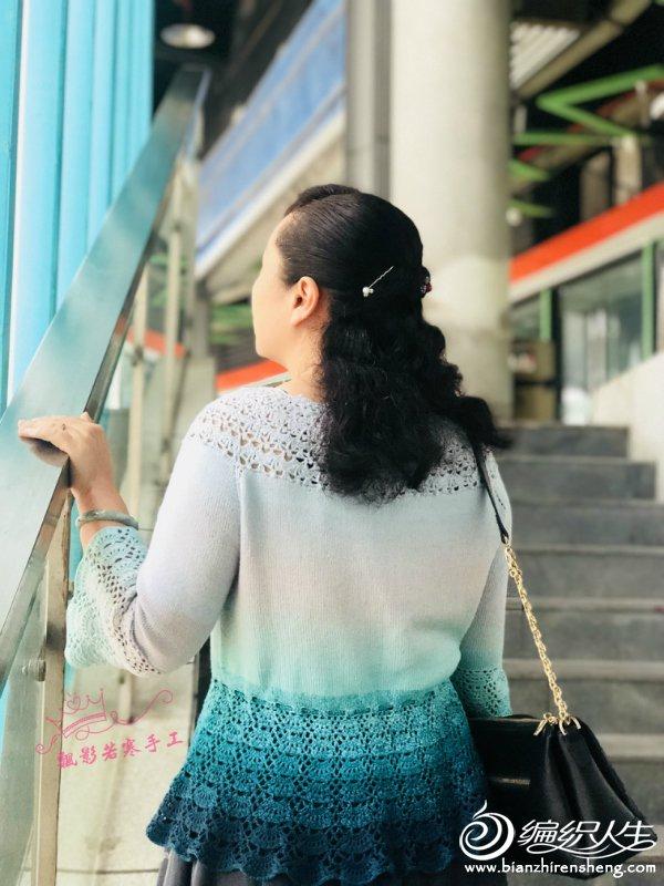 女士钩织结合套头衫
