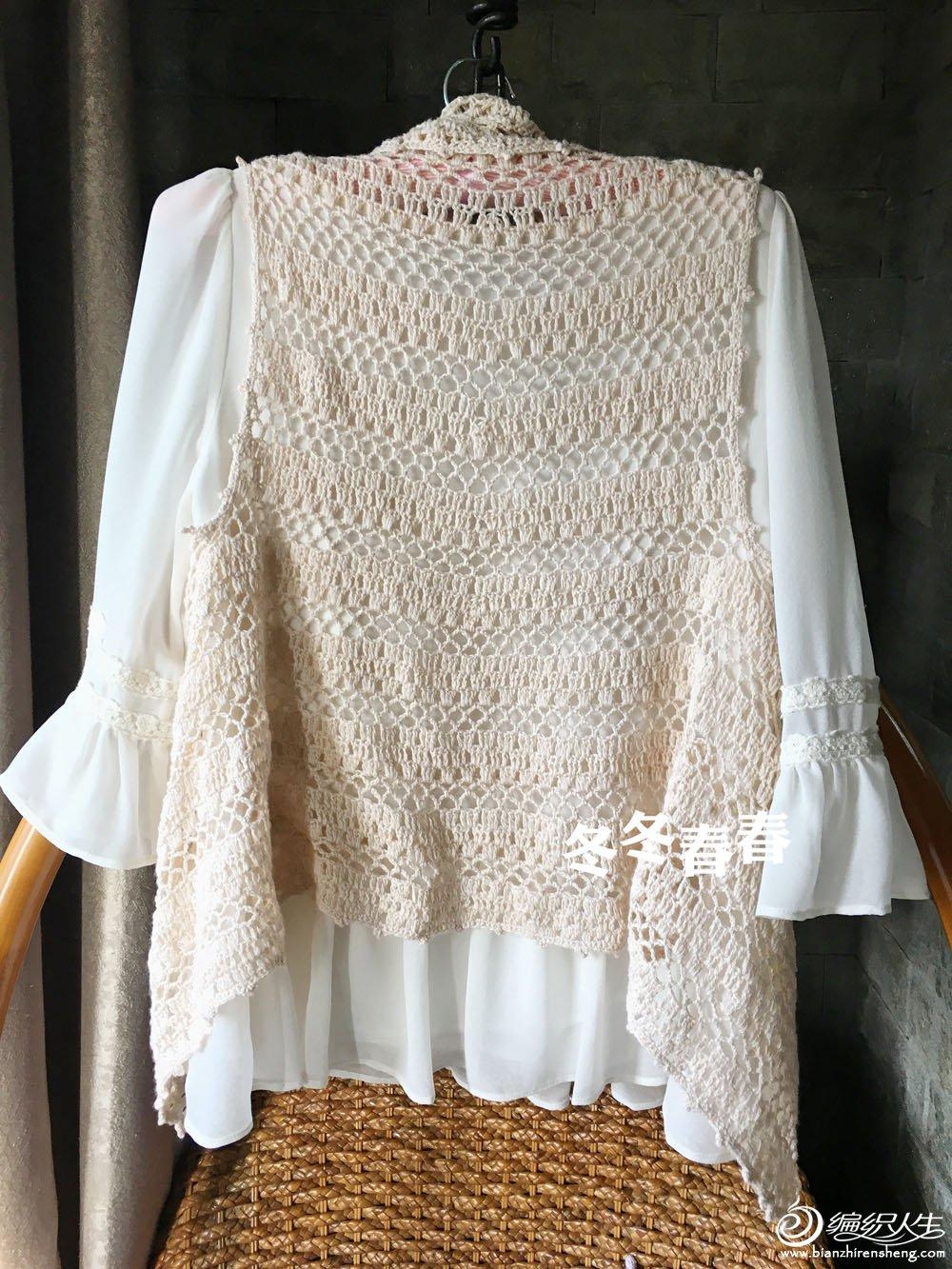 毛线球款时尚简约女士钩针披肩式背心-编织教程-编织