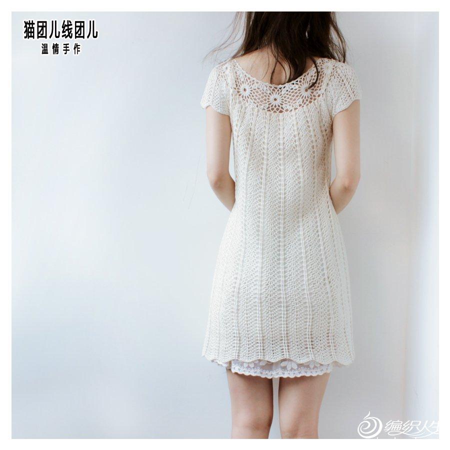 钩针连衣裙