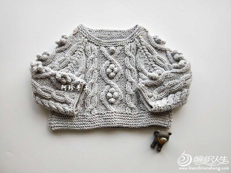 粗针织宝宝毛衣