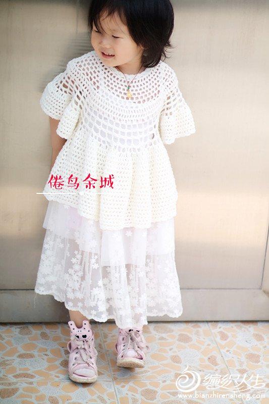 儿童钩针连衣裙