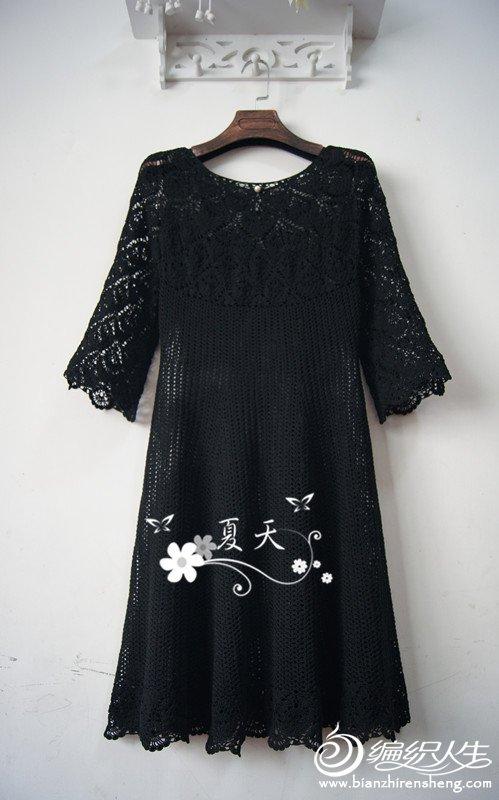 黑色蕾丝钩裙
