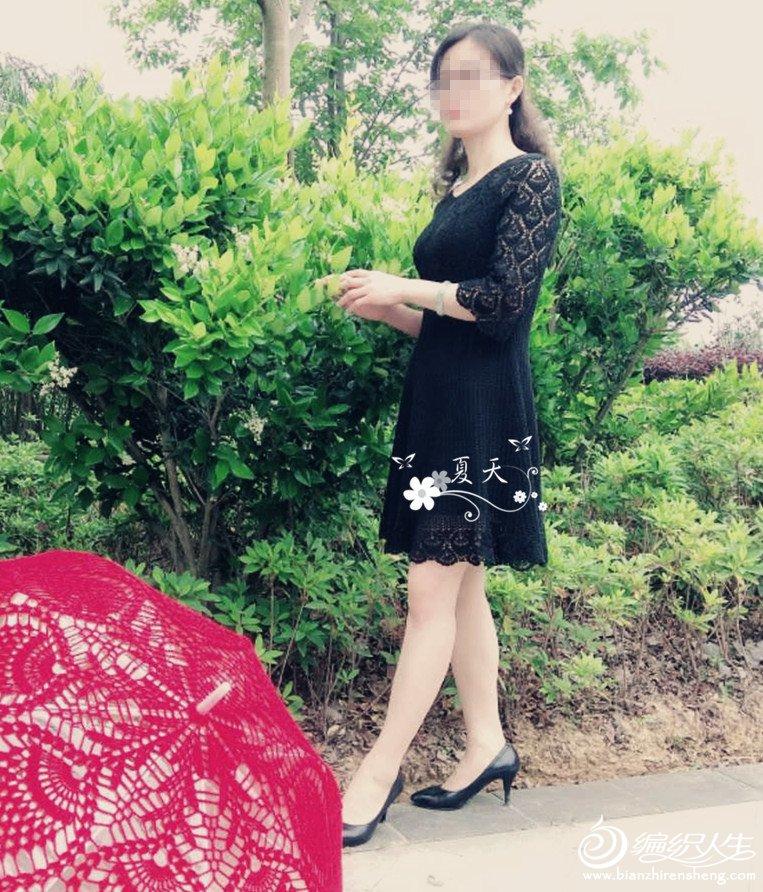 钩针小黑裙