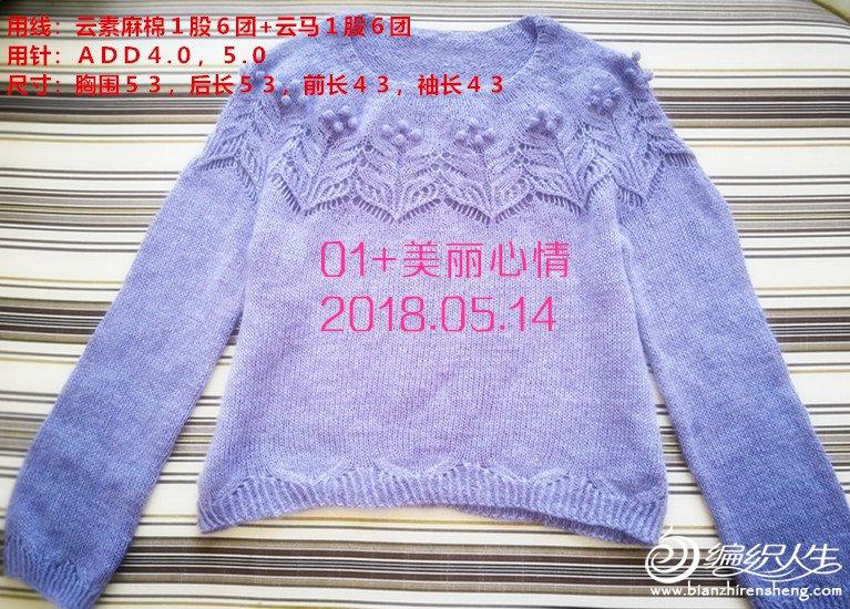 IMG_20180511_104719_副本.jpg