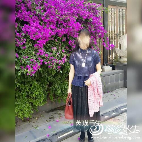 青青草——[芮瑛手工]小高领套衫 - yao064 - 众里寻他千百度