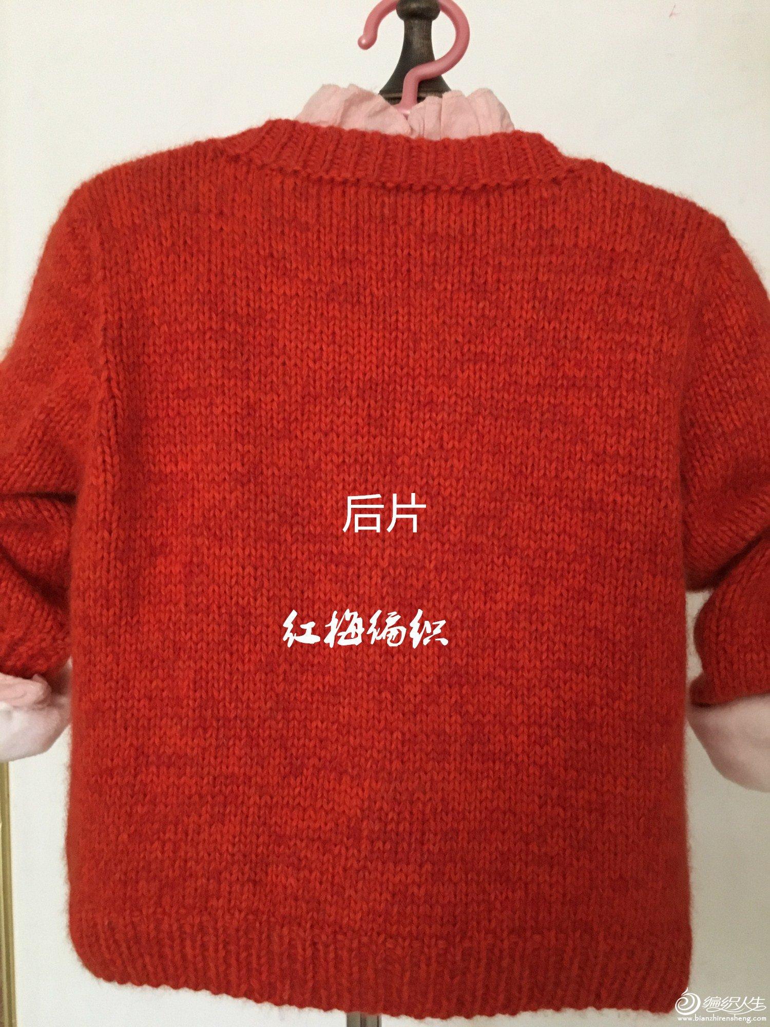 IMG_2258_副本.jpg