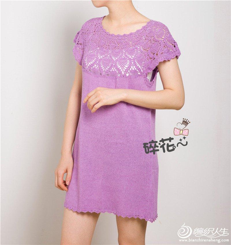 钩织结合女士连衣裙